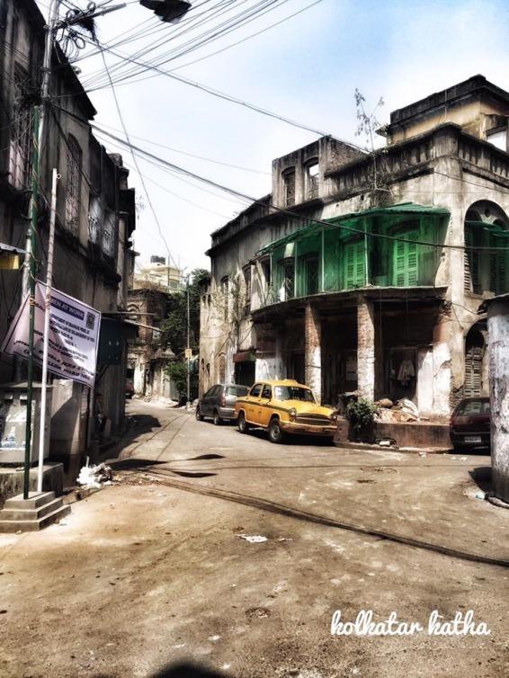 The same mess-bari now in Patuatola Lane